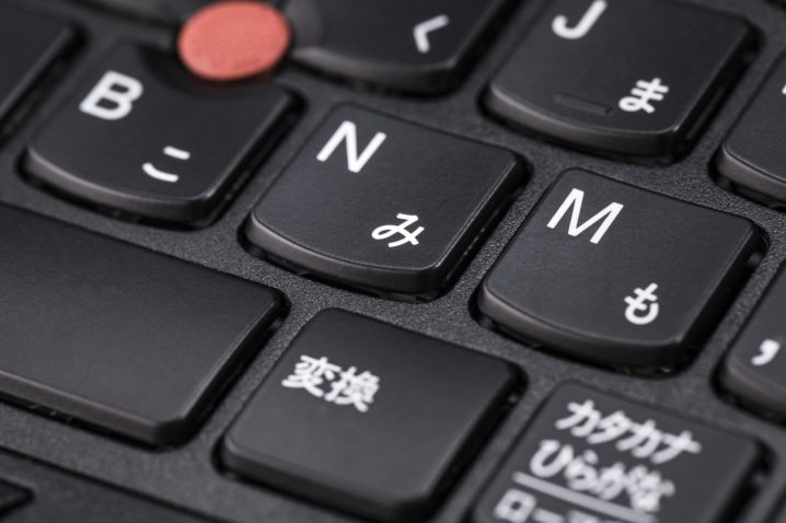 黒いキーボード