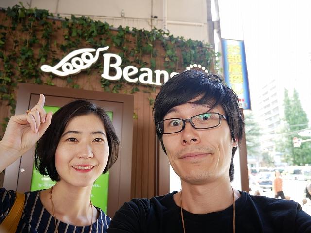 阿佐ヶ谷beans