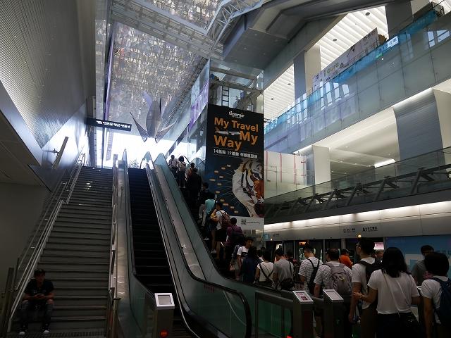 台北駅の天井