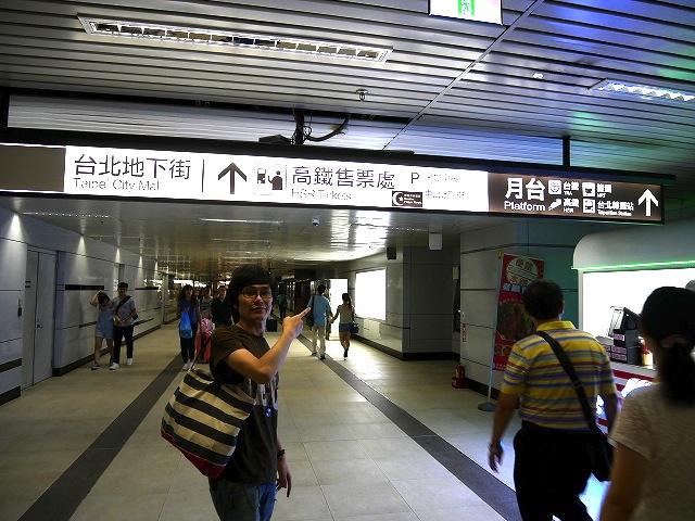 台北捷運の表示
